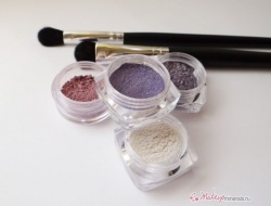 makeupminerals_mineral_cosmetics_set_64_1